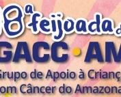 310ac1bc-9195-46c0-a711-a37018ae41a0